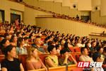 雅韻三湘丨萬捷旎用琴音盡展中外作曲家筆下的中國