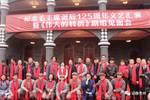 8月26號!貴州省委宣傳部出品的電視劇《偉大的轉折》央視重磅首播,總制片人、編劇是這位貴州人
