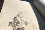 致敬歷史 傳承匠心 中華文化瑰寶《十竹齋箋譜》重刊面世