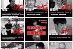 被毒品毀掉的中國明星們