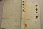 【汽車人◆葳漪專欄】今天的北京,仍然有老舍先生的氣息