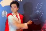 有種畫蛇添足叫李玉剛的簽名,明明一寸就能寫完,卻非描成一幅畫