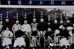 舊上海三巨頭之一,與杜月笙齊名卻投日當漢奸,后被貼身侍衛刺殺