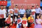 2019世界大學排名,清華北大遭遇滑鐵盧,網友:不權威!