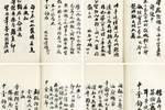 大清朝最短命的皇帝,被慈禧打壓了一生,死因至今成謎