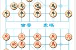 象棋諺語釋義:中卒守將門,無事莫輕進。兵若進則是翻江倒海