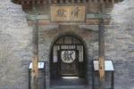 存在268年的清朝被推翻時,那些大牢里的10萬犯人怎么辦了?