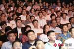 剛剛,首屆中國蘇州江南文化藝術·國際旅游節開幕!