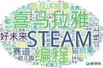 【鲸媒体早报】AI少儿英语教育平台叮咚课堂完成数千万元A+轮融资