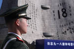 中国在警?#30001;?#20013;纪念抗战起点