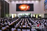 电影《杨靖宇?#26041;?#36215;全国院线上映 中国人从抗战历史汲取力量奋进实现中国梦
