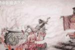 姜子牙去世后,周王朝為何立馬把他的后人殺了?
