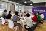 上濒教育项目合作伙伴——长沙知予通识成长中心
