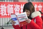黑龍江的高教第二重鎮有哪些本科大學?