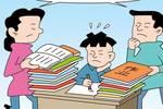 教育改革要从家长教育开始!强烈推荐!
