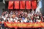 陜西秦嶺專修學院慶祝中華人民共和國成立70周年活動