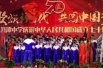 【红爆广州】广州这十所学校隆重庆华诞,今天C位花落谁家?