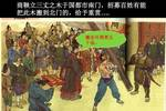 """商鞅不是死于""""五马分尸"""",而是死于""""五牛分尸""""?"""