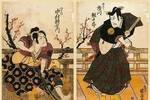 日本武士为什么要切腹自杀!
