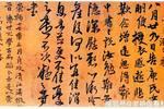 王羲之儿媳妇,才学比肩蔡文姬,事迹写入《三字经》