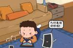 給很小的孩子一部手機,不亞于給他一包毒藥