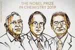 诺贝尔化学奖终于颁给了锂电池领域,3位科学家获此殊荣