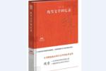 声音 | 上了诺贝尔文学奖博彩赔率表的三位中国作家,谁有可能获奖?
