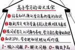 10月9日,《小學數學教師》期刊導讀