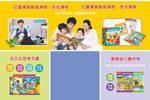 億童邀您參加第77屆中國教育裝備展示會!