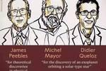 新科诺贝尔物理学奖得主掀宇宙学革命:破译来自时间起点的信息