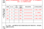 梧州臨港經濟區招聘一批中層干部,年薪最高可達11萬元