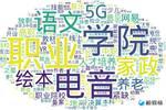 【鯨媒體早報】北京市學科類校外線上培訓機構 須在10月底前完成備案