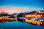 最適合讀大學的十座城市之一南京,你想去嗎?