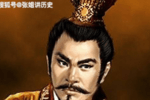 長平之戰趙國損失慘重,是如何贏得邯鄲之戰的?