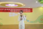 心理學專家陳瑞蘭到河南省現代家庭教育研究院鄲城分院傳授繪畫心理分析技術