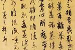 王羲之的23封信,大飽眼福!