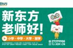 天津2019-2020學年度初二第一次月考物理試卷失分點+常考點總結