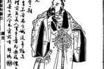 吳國夫差矛、越國勾踐劍,怎么會出現在楚國墓中