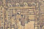 邓小南:为什么说宋代是历史上一个文明昌盛的阶段