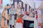 唐代四大女詩人的魚玄機,如何成為了冷血殺手