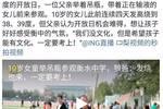 教師給自家孩子補課遭家長舉報:中國家長分五層,你在哪一層?(轉給家長)
