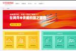 教育產品分析:學而思 VS 北京四中網校