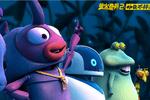 兒童觀影首選!11月2日 動畫電影《螢火奇兵2:小蟲不好惹》歡樂集結