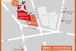 【早鳥福利】2019博洛尼亞插畫展暨斯凱瑞誕辰100周年紀念展·上海站