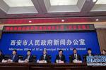 陜西西安:教育在改革中提質 讓發展成果惠及民生