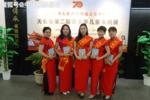 天長市舉行安徽中華詩詞之鄉、 詩教先進單位授牌儀式