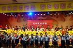紀念廣州解放70周年,這群小書迷學嶺南文化,為祖國送祝福