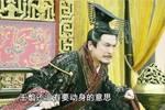 他是秦朝建立的大功臣,在他功高天下時,憑借自己的智慧安全隱退