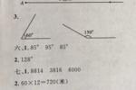 四年級數學中期測試卷,操作題難度大,滿分少