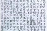 北京發現一封密件,揭開慈禧真面目,學者:顛覆了傳統認知!